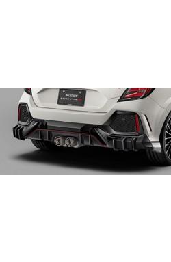 Mugen Rear Under Spoiler FK8 Type-R