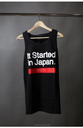 What Monsters Do It Started Japan Tank